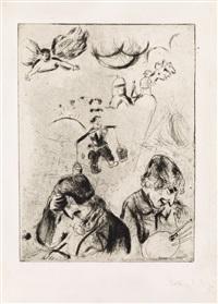 gogol et chagall by marc chagall