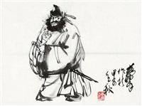 zhong kui by huang zhou