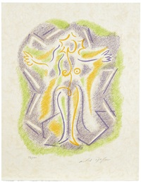 une étoile de craie (book with 16 lithographs) by andré masson