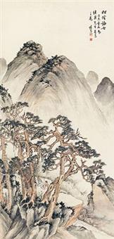 松阴论古 立轴 纸本 by chen banding
