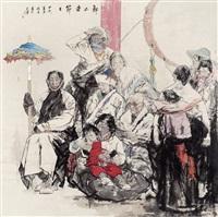 郎木寺的节日 镜片 设色纸本 by xu zhan