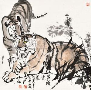 芦塘虎影 by li wei