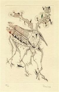 sans titre (bk w/text by max ernst w/1 work engraved by hans bellmer) by unica zürn