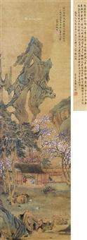 山水 立轴 设色绢本 by qian du