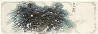 pine by luo jianwu