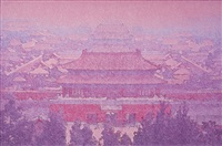 forbidden city by sang huoyao