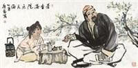 茶香满院乐天伦 by liu sifen