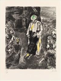 joseph reconnu par ses frères by marc chagall
