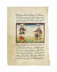 al-malik wa shimas (the king and shimas) (manuscipt w/1 work) by anonymous-ottoman
