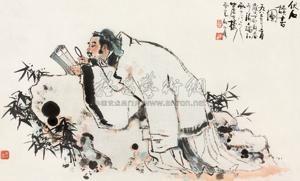 伏石读书 scholar by gu bingxin