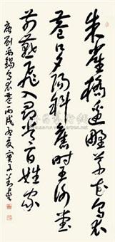 刘禹锡 乌衣巷 by liu yi