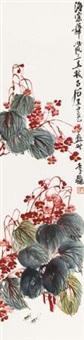 海棠 by qi liangsi