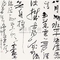 """书法""""八月"""" by leng baiqing"""