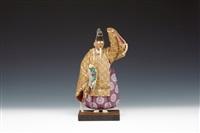 a figure by tetsuro ichikawa