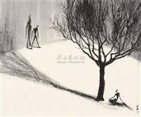 figure by jia yundi
