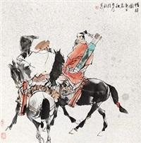 猎骑图 镜片 设色纸本 by liu dawei