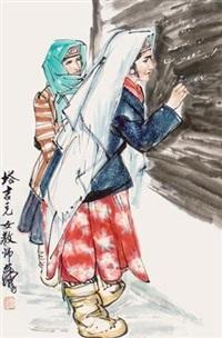 塔吉克女教师 by huang zhou