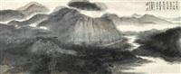 landscape by wu tai
