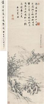 万竿鸣琴图 (landscape) by xiao yuncong
