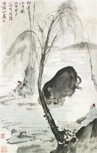 柳溪浴牛图 by fu xiaoshi