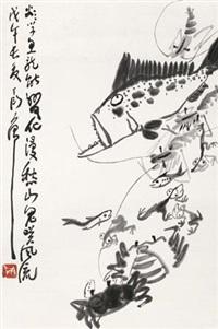 水族图 by ding yanyong