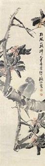 好风一披拂 by ma jingjiang