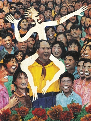 mao with children, pupils & the mass by ren rong