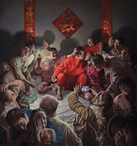 闹洞房 (prank-playing in the bridal chamber) by liu yi