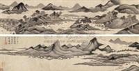 云山叠嶂图 (landscape) by shen shichong