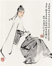 李贺像 立轴 设色纸本 (painted in 1978 li he's portrait) by fan zeng
