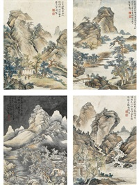 landscape (album w/12 works) by jiang guilin