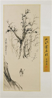 sage walking toward a large tree, sage beneath bare branches, sage on the shore, lotus flowers (3 works), swimming fish (2 works) (8 works) by xu zhang