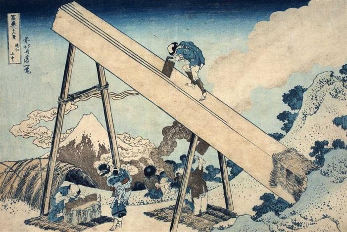 tôtômi sanchû from fugaku sanjûrokkei ôban yoko e by katsushika hokusai