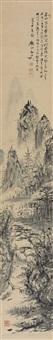 berglandschaft mit pagode by yano tetsuzan