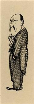 nerves by henry mayo bateman