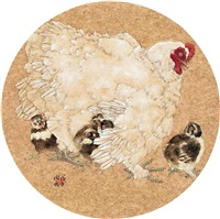 暖·训 (hen) by deng boyuan