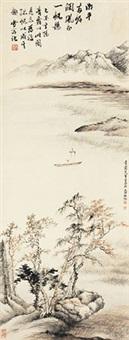 孤帆远影 立轴 纸本 by qi gong and pu jin