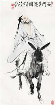 剑门策蹇图 立轴 设色纸本 (painted in 1999 figure) by fan zeng