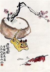 迎春曲 by xiao lang