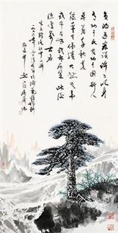 苍松 镜片 设色纸本 by wu zehao