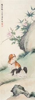 双犬图 立轴 纸本 by ma jin