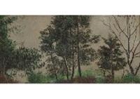 trees by rinjiro hasegawa