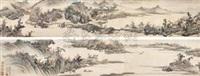 溪山无尽图 (landscape) by li rihua