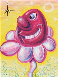 hope by kenny scharf