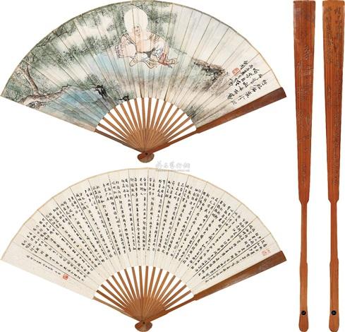 布袋和尚 calligraphy by lou xinhu ink verso by ma dai