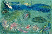 le verger (from daphnis et chloé) by marc chagall