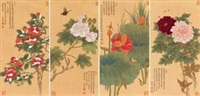 花香如意 (四帧) (flower) (4 works) by liu bonong