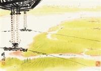 田园风光 镜片 设色纸本 by lin ximing