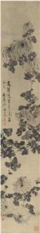 秋菊图 by da shou
