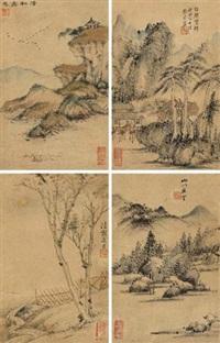 山水 (landscape) by zhang zongcang